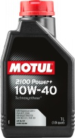 Motul 2100 Power+ 10w40