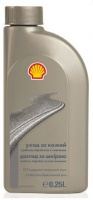 Shell Leather Care