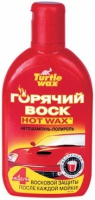 Turtle Wax Hot wax - Автошампунь